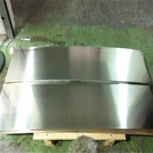 C7701镍白铜板 乐器用白铜板 五金饰品白铜板 洋白铜