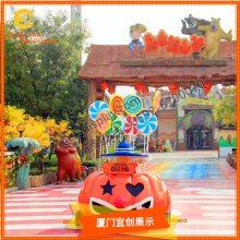 景区游玩中心 商场美陈气氛装饰 万圣节 大型南瓜雕塑
