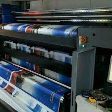 棉布直喷印花,数码卷材废墨可回收,真正环保印花,实现高速高效多功能