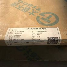 天津新标准 06cr19ni10不锈钢板 304不锈钢工业板价格
