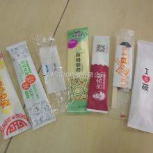 浙江海航可定制 纸巾筷子牙签勺子四件套 全自动餐具包装机