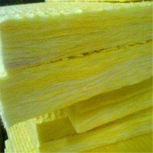 天津销售7公分高品质吸音玻璃棉板