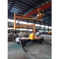 升高8米曲臂式升降机/液压作业平台