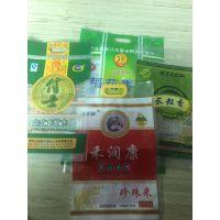 三边封袋 真空袋 真空铝箔袋订制规格8丝10*15 国家食品安全标准产品 产品直销 贵州省