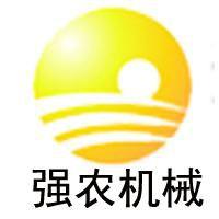 郑州强农机械设备有限公司