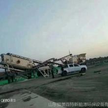 建筑垃圾处理设备多少钱 水泥板破碎机 移动式破碎站价格