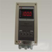 XTRM温度远传监测仪生产厂家