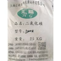 供应上海汇精高纯二氧化硅1000-5000目