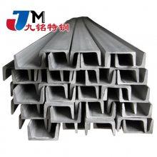 供应台州06cr19ni10不锈钢角钢TP304等边角钢 新标304不锈钢型材厂家 来图来样加工定做