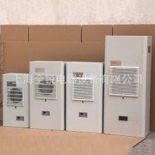 仿威图机柜空调 配电柜空调 电控柜空调电气柜空调600W精密空调厂家