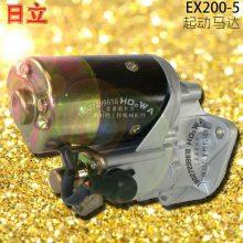 HITACHI/日歷EX200-5挖機啟動機配件電話_日歷200-5啟動馬達