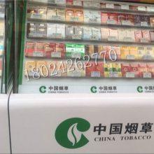 商场展柜眼镜展柜厂家定制烟酒柜红酒中岛货架烟柜