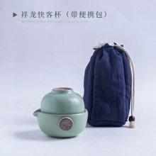 快客杯一壶一杯陶瓷简约日式旅行便携茶具泡茶壶户外 汝窑定制log