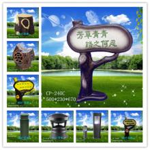 室外草坪音箱视声通更专业CP-214
