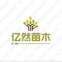 南阳亿然苗木有限公司