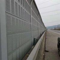 江苏高铁隔音防护罩降噪声屏障吸声