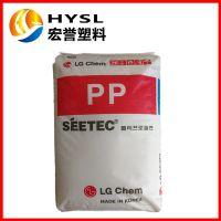 PP韩国LG H1500高流动高抗冲注塑透明薄膜级pp食品级管材级通用级
