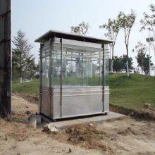 西南地区塑钢岗亭批发物业塑钢岗亭
