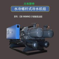 100HP大功率水循环制冷机组