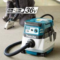 牧田充电式工业吸尘器DVC864L干式空气过滤器AWS无刷电机预定款 5.0Ah【四电双充】