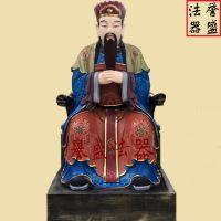 苍南誉盛工艺厂 塑造大型道教神像三官大帝坐像