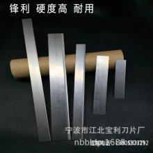小刀片定做各种刀片 不锈钢刀片 非标异形刀片 机械定制刀片