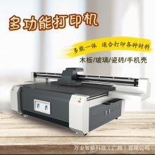 3d金属彩色标签uv打印机 亚克力广告标牌uv打印机 打印一切材料