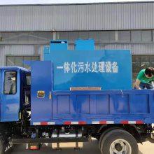 养殖污水处理设备粪便脱水分离一体化