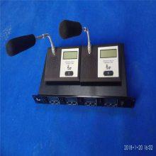北京视声通会议音响设备公司销售专业音响62472597