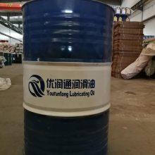 大桶液压油 N46号抗磨液压油 注塑机抗磨液压专用