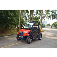 厂家供应重庆巡逻代步车、老年助力车LEM-DB,代步好帮手