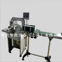 全自动药盒捆扎机医药盒专用OPP薄膜带打包机常熟服装束带机