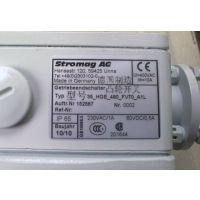 清仓STROMAG开关16NE-451 FV B3 IP65
