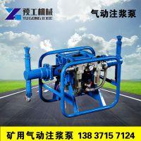 2ZBQ气动注浆泵 矿用气动注浆泵双缸双液气动注浆泵厂家