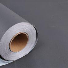 凯钻装饰材料(图)-美的展柜专用膜-大庆展柜专用膜