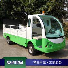 安步优品ABLQH120绿白色两座电动运输车8桶电动清运车四轮垃圾清运车场内搬运车