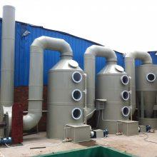 湛江市工业污水处理工程/设备