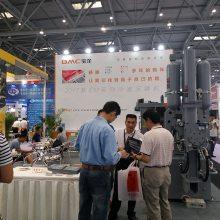 2020中国(重庆)压铸展