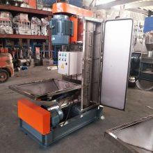脱水机塑料立式高效脱水机再生立式塑料脱水机厂家直销