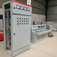 成套自动化配电柜控制柜 安装简便 技术性能特殊
