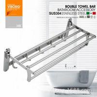重磅【香港域堡】304不锈钢折叠浴巾架置物架浴室挂件毛巾架408A