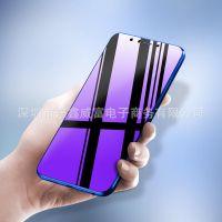 华为荣耀畅玩7x/6x7A手机钢化膜高清紫光全屏透明膜抗蓝光5D保护