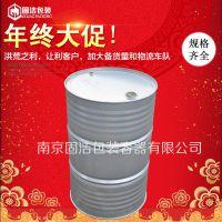 T200L镀锌桶化工铁桶 200公斤200l柴油桶 19kg南京固洁
