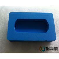 一体成型礼品盒 PU海绵内衬 包装海绵内托成型加工厂家