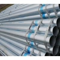 镀锌管每米价格表_友发镀锌管总代理_供应昆明镀锌钢管