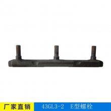 专业生产矿用5GL06A-2-U型螺栓-嘉晟机械