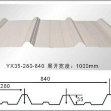 平顶山市(YX35-280-840型)组合墙面彩钢板认准新之杰钢业