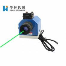 低价供应YHJ-500防爆激光指向仪 本安型激光指向仪 YHJ-500激光指向仪