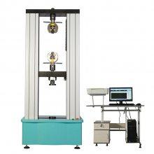 供应WDW-10kN微机控制电子万能试验机