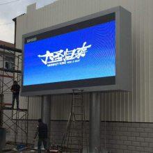 厂家直销室外高清全彩LEDp4显示屏价格